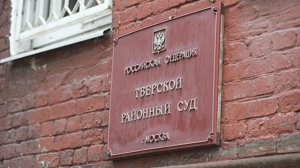 Сын Ислама Каримова подал в суд на «Узбекистон хаво йуллари»