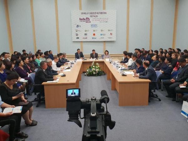 """Infolib Uzbekistan"" ҳафталигига старт берилди"