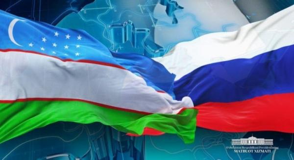 Россия Федерацияси Президентининг Ўзбекистон Республикасига давлат ташрифига доир