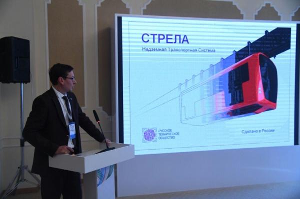 От аэропорта до Tashkent City пустят надземную транспортную систему «Стрела»