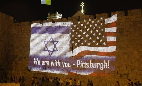 The New Yorker (США): стрельба в «Древе жизни» и возвращение антисемитизма в американскую жизнь