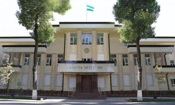 Минюст Узбекистана предлагает смягчить дефицит залогового имущества