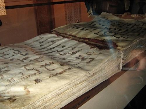 Самаркандское предание о Коране Османа