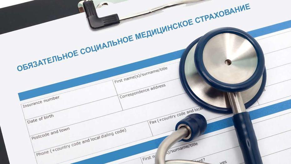 В Узбекистане планируется внедрение системы  обязательного медицинского страхования