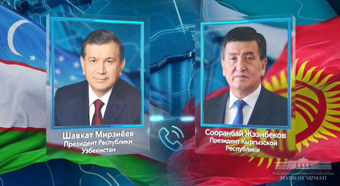 Президенты Узбекистана и Кыргызстана провели телефонный разговор