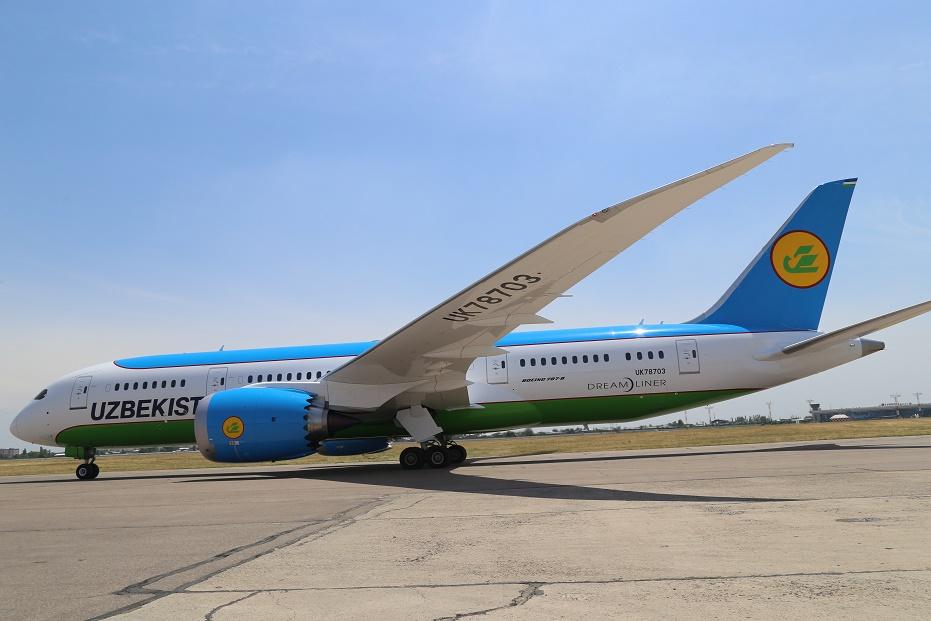 Самолет Uzbekistan Airways, следовавший из Ташкента в Мумбаи, совершил вынужденную посадку в Самарканде