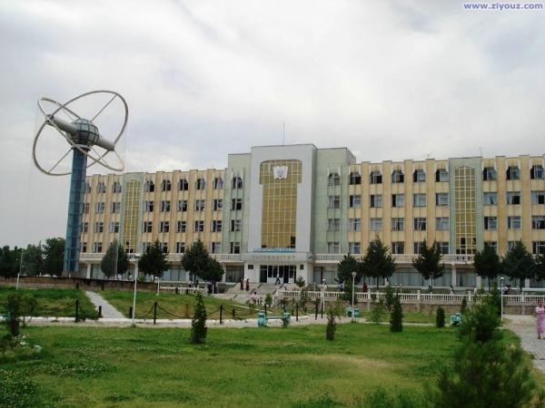 Наманганские студенты получат дипломы российского образца