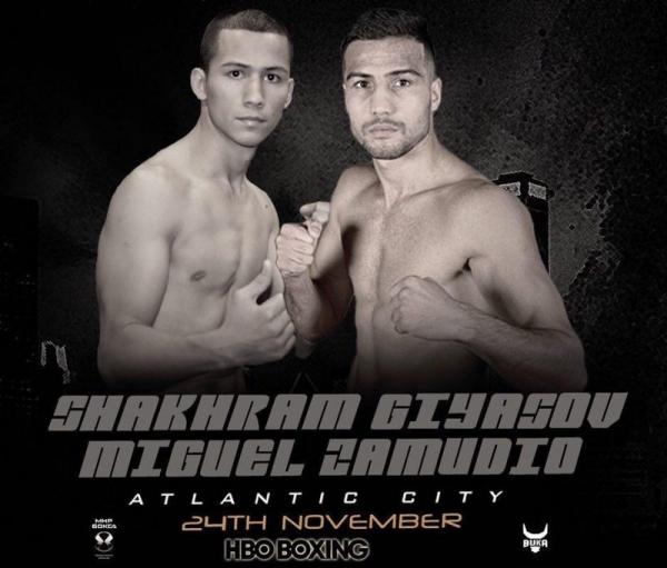 Шахрам Гиясов готовится к поединку с мексиканским боксером Мигелем Замудио