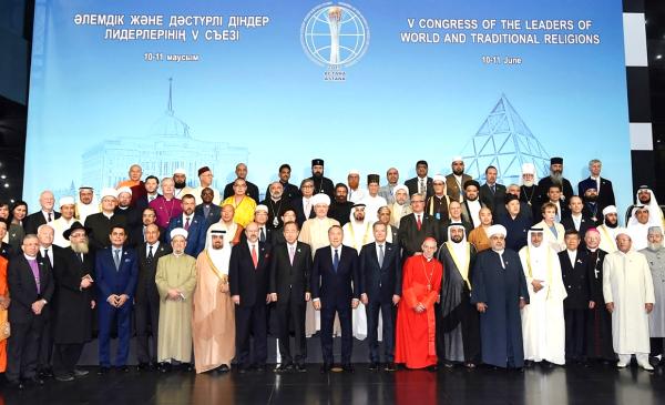 В Астане завершил работу VI Съезд лидеров мировых и традиционных религий