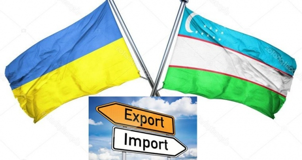 В чем причина торговой войны, которая стоит на пороге Узбекистана и Украины? В местных олигархах - уверен наш читатель из Киева