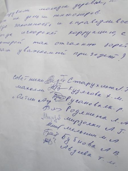 В Самарканде началась травля четырех пенсионерок за противостояние незаконному строительству
