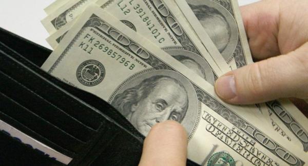 Нақд доллар қачондан сотилади? Марказий банк ахбороти