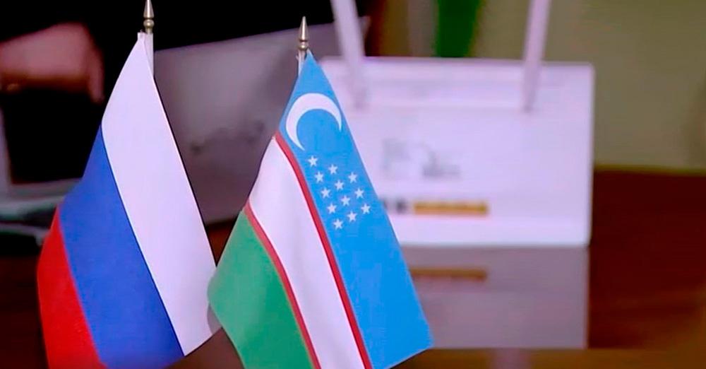 Россия профинансирует два крупных проекта, реализуемых в Узбекистане
