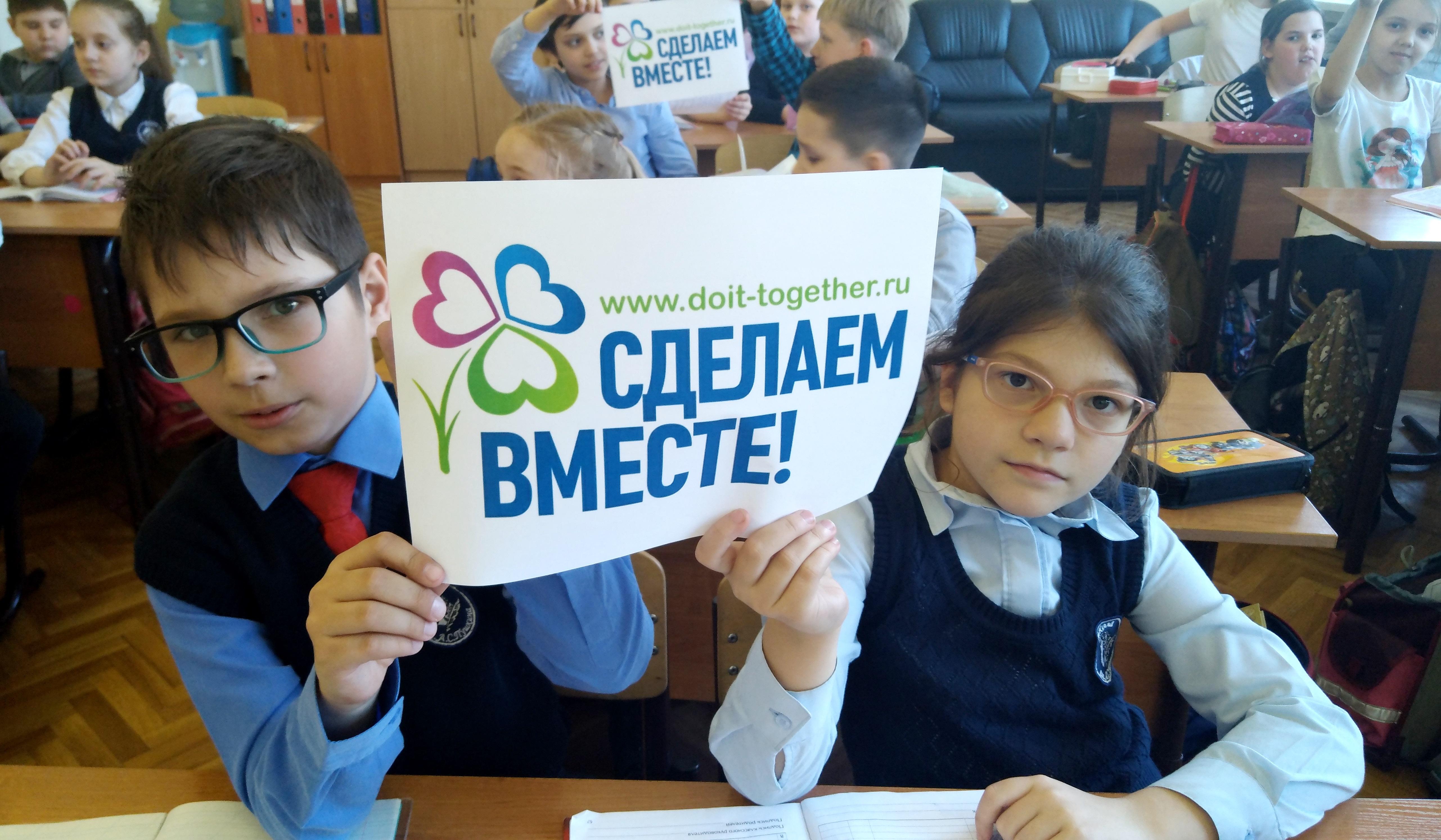 В Узбекистане будет запущен проект «Сделаем вместе. Евразия» при поддержке российского движения «Сделаем вместе!»