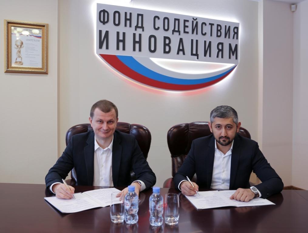 Фонд «Цифровое доверие» и российский Фонд содействия инновациям договорились о сотрудничестве