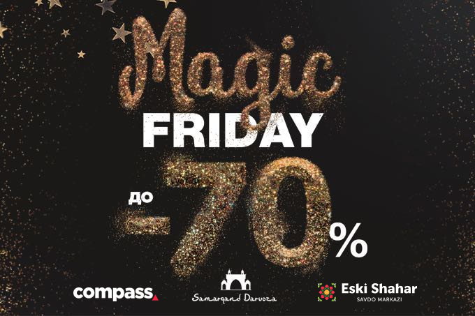 Magic Friday в ТЦ Eski Shahar: скидки до -70%