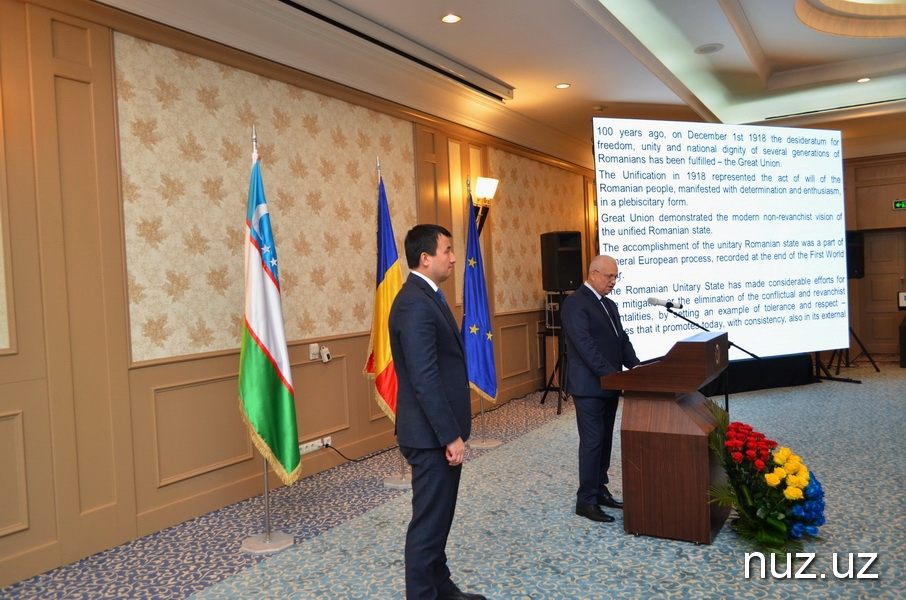 Румыния отметила 100-летие Великого объединения румын