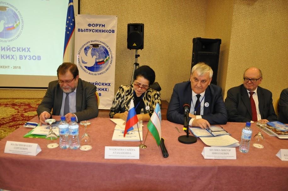 В Узбекистане создается Ассоциация выпускников российских (советских) вузов