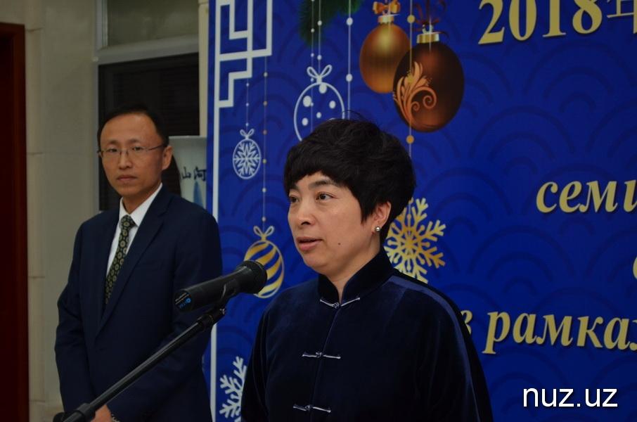 Посол КНР в Узбекистане подвела предварительные итоги уходящего года