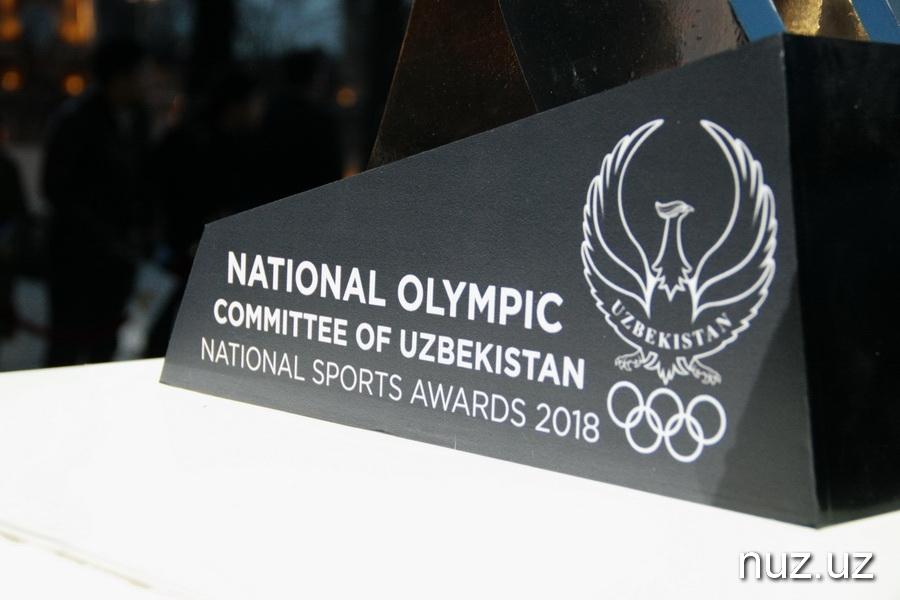 Впервые спортсмены Узбекистана удостоились Национальной премии