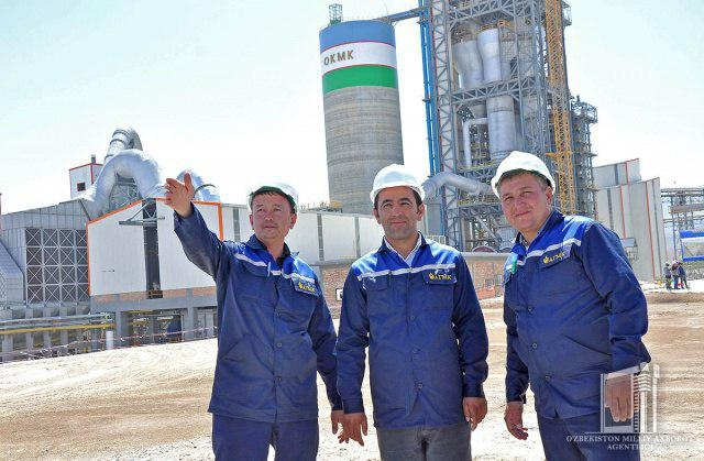 Южная Корея и АГМК создадут инновационный центр по изучению редких металлов и сплавов