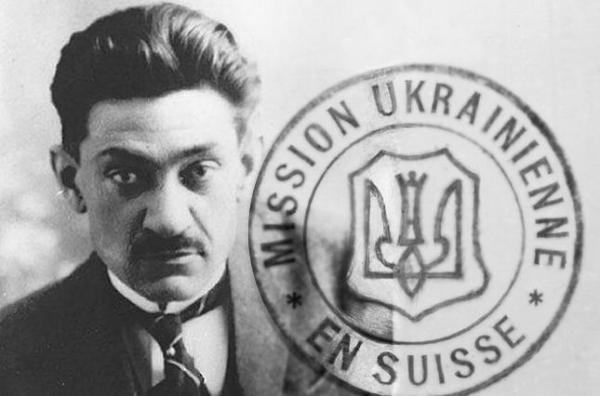В Киеве откроют мемориальную доску в честь фашиста