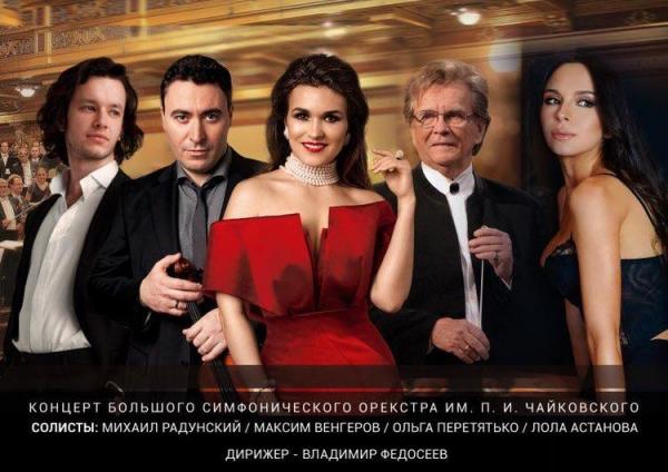 К Новому году Алишер Усманов подарит узбекистанцам сразу несколько благотворительных концертов