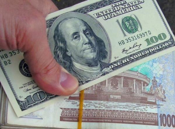 Впервые за последние три месяца доллар подешевел: новые курсы валют от ЦБ