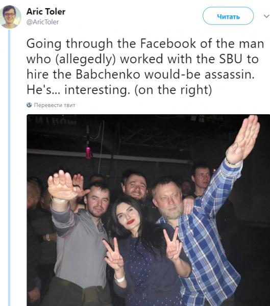 """От """"Мертвой головы"""" до """"великого Гитлера"""". Как украинцы попадали в нацистские скандалы"""