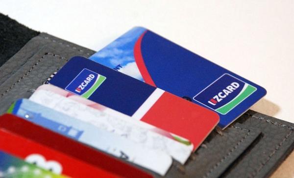 Обсуждается порядок списания долгов по налогам с пластиковых карт граждан