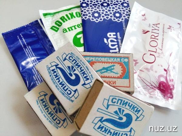 Спички, салфетки, конфетки: что купишь на новую узбекскую валюту?