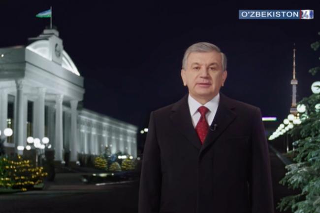 Шавкат Мирзиёев поздравил узбекистанцев с Новым годом