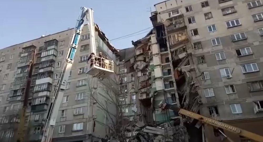 При взрыве в Магнитогорске пострадал гражданин Узбекистана