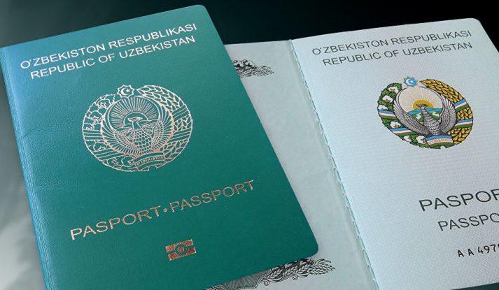 Узбекистанцы в возрасте до 18 лет не будут привлекаться к ответственности за несвоевременное получение паспорта