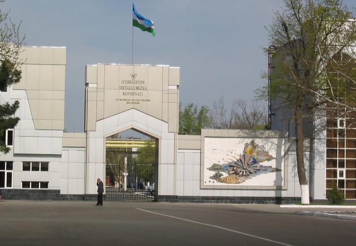 """""""Узметкомбинат"""" опроверг информацию о массовых арестах своих сотрудников и выявленных хищениях"""