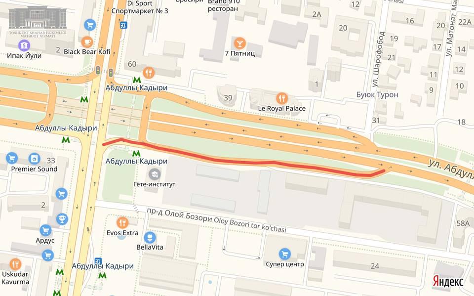 В Ташкенте до 1 августа закроют отрезок дороги возле Алайского рынка