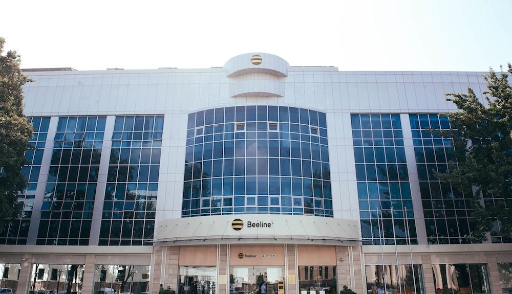 С 1 марта 2019 года Beeline Uzbekistan возглавит новый генеральный директор