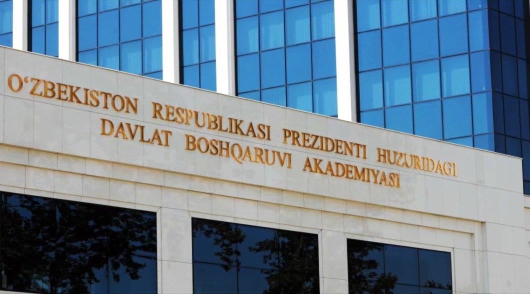 Концепция Стратегии долгосрочного развития Узбекистана до 2035 года будет представлена президенту