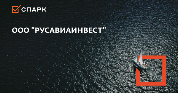 «Русавиаинвест» против США из-за сделки с НАК Узбекистана