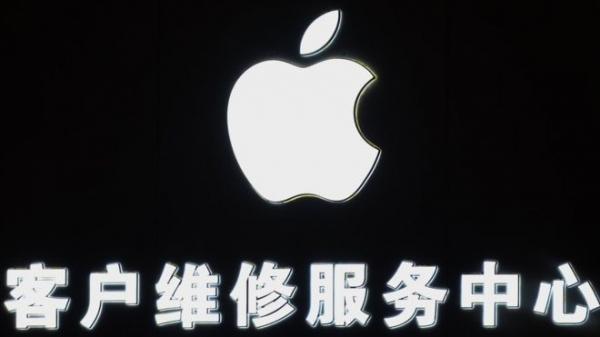 Apple сдает позиции. Кто виноват: китайцы, Трамп или дорогой iPhone?