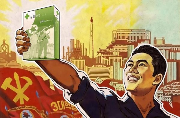 SiliVaccine: антивирус из Северной Кореи. Чтобы это значило?