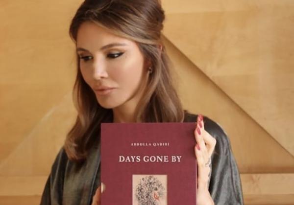 Лола Каримова-Тилляева сообщила о выпуске романа «Минувшие дни» на английском языке