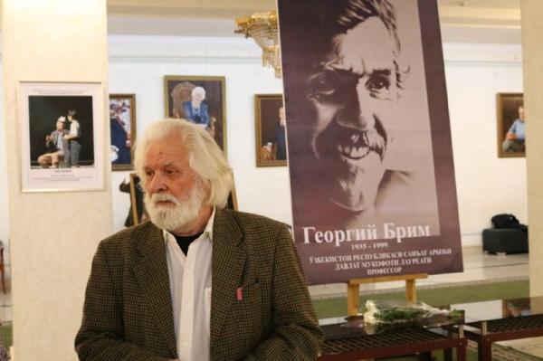 Вечер памяти театрального художника Георгия Брима