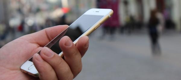 Столичные участковые начали использовать «ГУВД-phone» с четырьмя специализированными приложениями