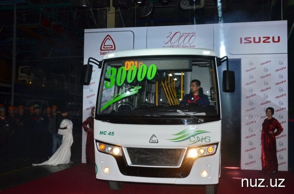 Автобусы и грузовики Самаркандского автомобильного завода освобождены от НДС