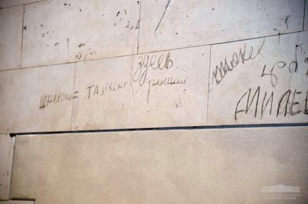 Для Шавката Мирзиёва организовали экскурсию по историческому зданию Рейхстага  (фото)