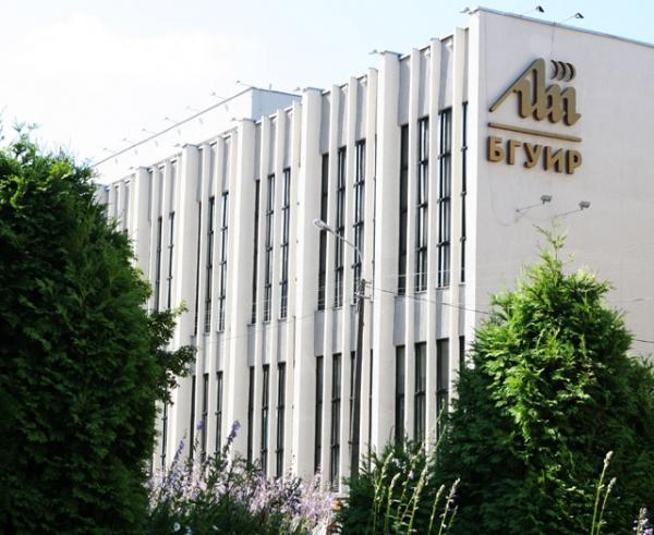 Стало известно, когда начнет принимать студентов совместный узбекско-белорусский факультет ТУИТ
