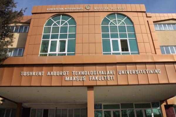 В Узбекистане открылся новый военный институт