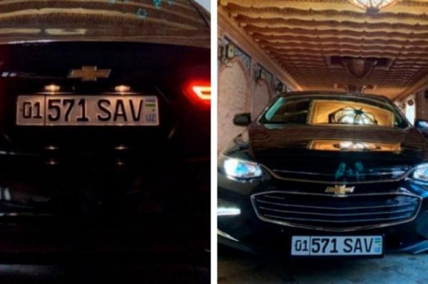 УзРТСБ опровергла информацию о продаже автономера «01 571 SAV» за 220 млн сумов