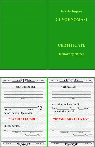 Иностранцам, имеющим выдающиеся заслуги перед Узбекистаном, будут присваивать звание Почетного гражданина